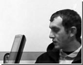 Подозреваемый в покушении на Путина может сесть пожизненно