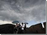 Ливни разрушили часть Великой китайской стены