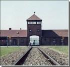 В Германии будут судить конвоира концлагеря Аушвиц