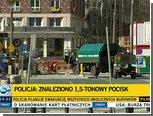 Центр Варшавы эвакуировали из-за двухтонной бомбы