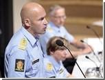 Глава полиции Норвегии ушел в отставку из-за Брейвика