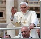 Камердинера Папы Римского будут судить за утечку информации