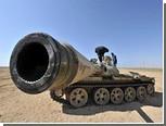 У сторонников Каддафи в Ливии нашли 100 танков