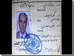 Сирийские повстанцы заявили об убийстве российского генерала