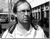 Андрей Митьков: С меня сняли все обвинения