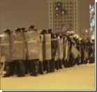 Германия учила белорусскую милицию разгонять митинги