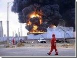 Число погибших при взрыве на НПЗ в Венесуэле достигло 39 человек