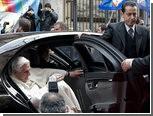 Камердинер папы Римского счел себя секретным агентом Святого духа