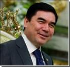 В Туркмении перестали печатать телепрограмму
