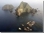Южная Корея отказалась судиться с Японией за спорные острова