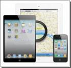 Недорогие iPad mini поступят в продажу уже в октябре