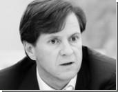 Беглый российский олигарх попал в особый список Интерпола