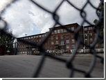 Норвежцы задумались о закрытии половины тюрем