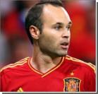 Иньеста стал лучшим футболистом Европы