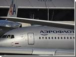 """Самолет """"Аэрофлота"""" посадили в Исландии из-за угрозы взрыва"""