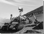 Эксперт: США задали на десятилетия методы исследования Марса