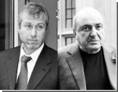 Березовский проиграл суд Абрамовичу
