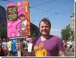 Финский профессор опроверг возбуждение дела за поддержку Pussy Riot
