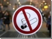 Швейцария на законодательном уровне запретит курение