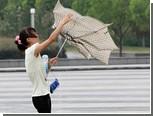 Сильнейший за полвека тайфун добрался до берегов Японии
