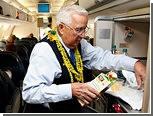 Самый старый бортпроводник попадет в Книгу рекордов Гиннесса