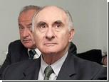 В Аргентине начался суд над экс-президентом