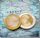Греция попрощается с зоной евро предстоящей осенью