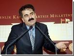 Курды освободили похищенного турецкого депутата