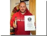 Шотландский рыбак выловил бутылку с 98-летним письмом