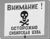 В Алтайском крае объявлена чрезвычайная ситуация