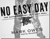 Пентагон пригрозил судом автору книги о смерти бен Ладена