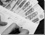 Путин заставит банкротов выплачивать зарплату сотрудникам