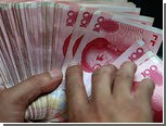Кредитование в Китае рухнуло на 40 процентов