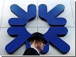 Royal Bank of Scotland уличили в связях с Ираном