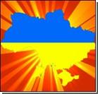ИноСМИ: Правительство Украины прижали к стенке
