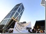 Убыток кризисного испанского банка перевалил за 4 миллиарда евро