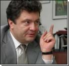 Порошенко объяснил, почему Украина спешила в ЗСТ