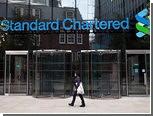 Standard Chartered заплатит штраф за отмывание иранских денег