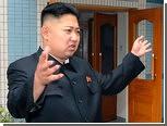 МИД РФ опроверг сообщения о просьбе КНДР поучаствовать в саммите АТЭС