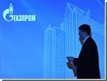 """Чистая прибыль """"Газпрома"""" сократилась вдвое"""