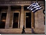 Германия начала готовиться к выходу Греции из еврозоны