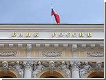 ЦБ предупредил россиян о новом виде мошенничества с картами