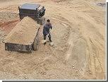 Китай запустил биржу редкоземельных металлов