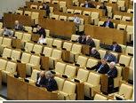 В Госдуму внесли законопроект о регулировании кредитования под залог товаров