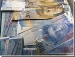 Глава ВТБ назвал самую надежную валюту в мире