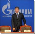 """У """"Газпрома"""" отобрали контроль за литовской ГТС"""