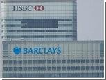 США подозревают в махинациях со ставкой LIBOR семь банков