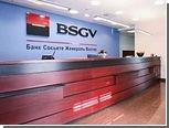 Societe Generale получил в России многомиллионный убыток