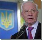 Азаров: Украина не будет инициировать пересмотр газовых контрактов