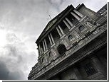 Банк Англии снизил прогноз по росту британского ВВП до нуля
